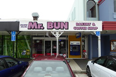 Mr Bun the baker (duncan) Tags: miramar wellington newzealand mrbun bakery baker shop shopfront