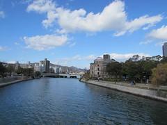 IMG_0434 (Erick Suzuki) Tags: japan hiroshima atomic bomb cruel museum peace dome miyajima