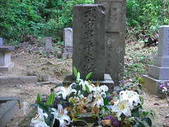 武市半平太の墓1