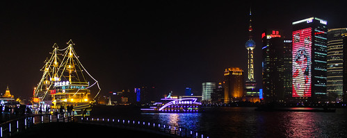 The Bund along the Huangpu River