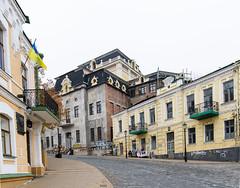 Kiev 2015, Ukraine (Tuomo Salminen) Tags: nikon ukraine kiev ukraina 2015 podil kiova d700