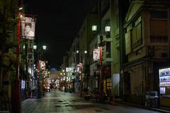 Asakusa night street