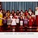 El Crystal School 1976-1977_003