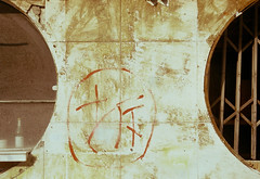 (JBB | MK00) Tags: 100 35mm asia asie china chine city cityscape classic colour film fuji fujiprovia100 leica leicam3 lens m3 manual rangefinder shanghai street summicron50mmf2 travel voyage filmisnotdead filmrocks 上海 中国
