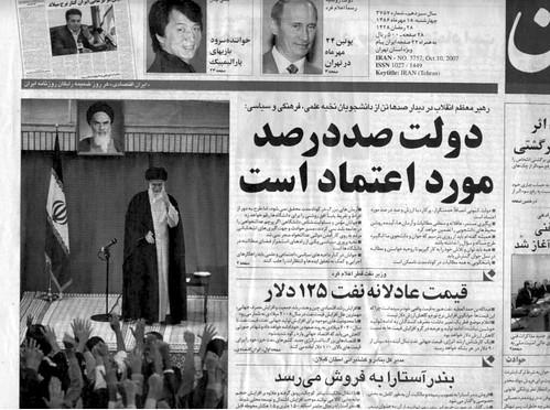 100% Khamenei = Ahmadinejad