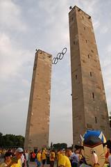 Entrance Gate (DocSnyder) Tags: berlin germany deutschland football fussball sweden soccer schweden weltmeisterschaft sverige paraguay worldcup wm2006 wc2006