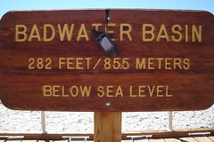 85.5m below sea level