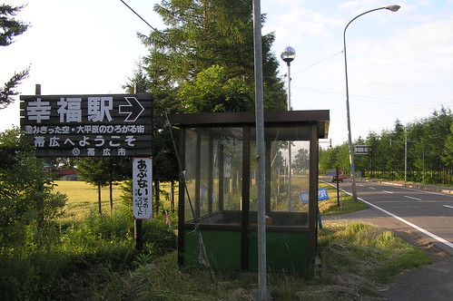 P7152164