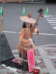 Harajuku - Street Performer (Rock Steady Images) Tags: street musician woman japan lady canon harajuku streetperformer 200views 500views 50views s100 25views bypaulchambers rocksteadyimages