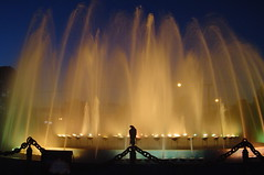 JD Water fountain (Rafa from Brazil) Tags: brazil water fountain paran brasil geotagged jd cascavel geo:lat=24945436 geo:lon=53433391