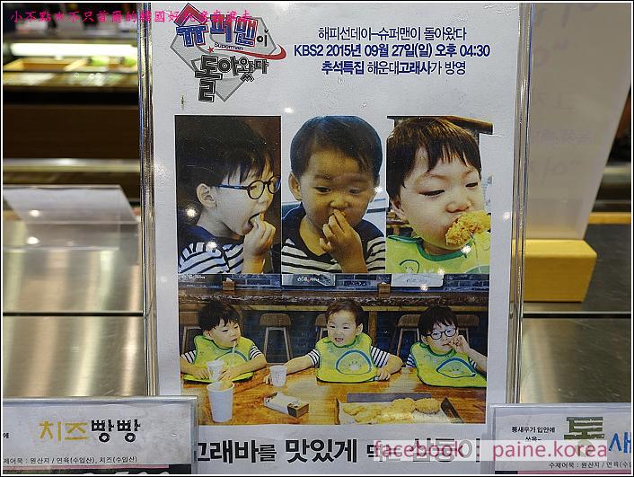 海雲台古來思三胞胎魚糕製作 (17).JPG