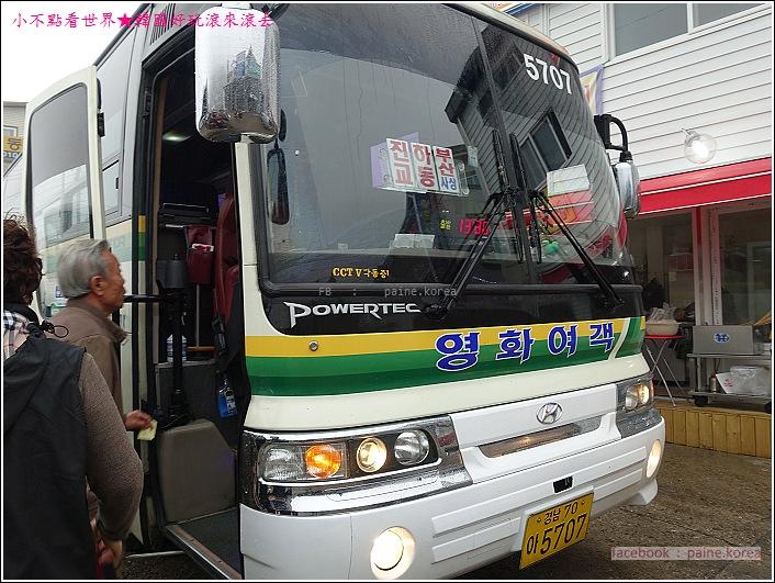 河東花開十里路 (71).JPG
