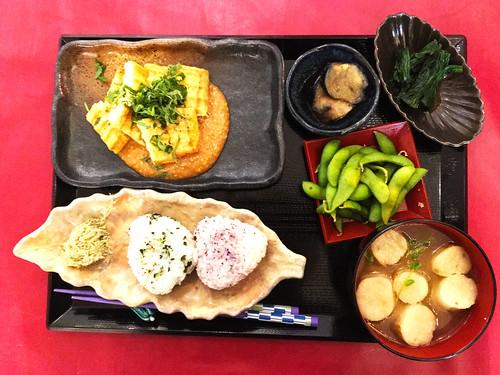 Elk Café - Hiroshima