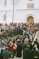 097. Consecration of the Dormition Cathedral. September 8, 2000 / Освящение Успенского собора. 8 сентября 2000 г
