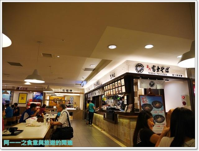 台中新光三越美食名代富士蕎麥麵平價炸物日式料理image002