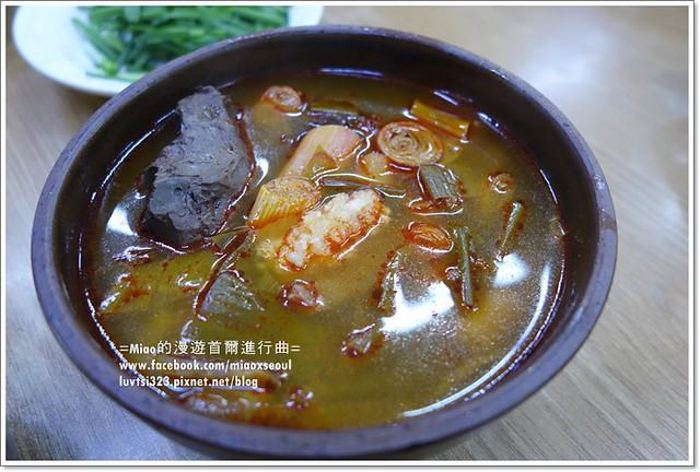 국일따로국밥03