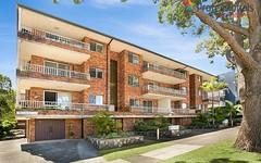 3/5 Nielsen Avenue, Carlton NSW