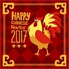 free vector Chinese Happy New Year 2017 With Rooster Background (cgvector) Tags: 2017 abstract animal asia astrology calendar celebrate character china chinese cock concept decor decoration design east element festival fire flat graphic greeting happy hen holiday horoscope illustration isolated japanese label lunar new oriental ornament red rooster sign silhouette snowflake symbol tradition traditional vector wallpaper year zodiac background newyear happynewyear winter party chinesenewyear color celebration event happyholidays winterbackground