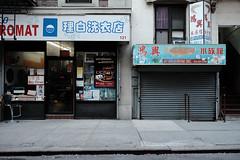Storefronts in Chinatown - JC Acquarium (Zach K) Tags: storefront storefronts nyc newyorkcity chinatown jcaquarium urban rolldown gate laundromat fuji fujifilm xt1 23mm elizabeth street