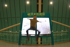 MAGLEV 2 (ekzuniga) Tags: china road camera people urban station sign train project subway fun hands funny shanghai faces metro expression rail security line6   dslr exploration facial challenge movements stops selfie line3 line5 line4 line7 lulz line2 line1 line12 zeal line11  line16 line8 line13 line10 1 line9 5 8 4 10 2 3 9 13 6 7 11 haoxian 12 16 haonigetou