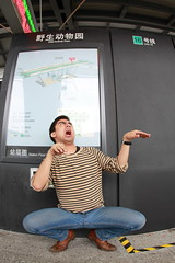 IMG_5865 (ekzuniga) Tags: china road camera people urban station sign train project subway fun hands funny shanghai faces metro expression outtakes creative rail security fuckyou line6 cameo   dslr exploration cena facial meh challenge movements stops selfie line3 line5 line4 line7 lulz line2 line1 line12 zeal line11  line16 line8 line13 line10 1 line9 5 8 4 10 2 3 9 13 6 7 11 haoxian  12 16 haonigetou