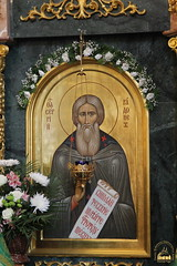 03. The commemoration day of St Sergius of Radonezh in Bogorodichnoe village / Праздник Прп. Сергия Радонежского в Богородичном