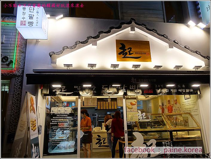 釜山爆漿鮮奶油紅豆麵包 (2).JPG