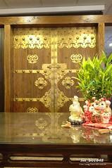 Jin_b01848 (盈盈設計影像網 0932046950) Tags: 台灣 台灣影像 圖庫 數位攝影 室內裝潢攝影 室內設計 裝潢 銅門 櫃台 擺設 植物 花材 萬年青 陳良道