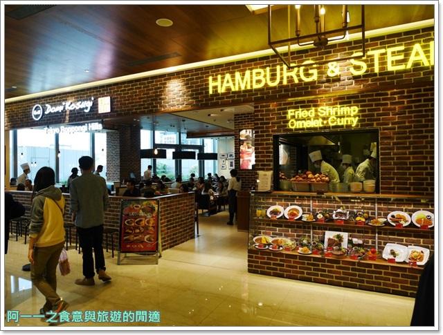 微風信義美食-grill-domi-kosugi-日本洋食-捷運市府站-東京六本木image015