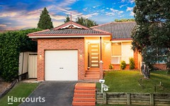 89 Barnier Drive, Quakers Hill NSW
