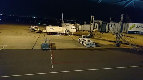 関西国際空港 かんさいこくさいくうこう