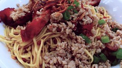 httsps://foursquare.com/v/srk-noodle-house-砂拉越正宗幹盤面/56028e73498e9111e26d28ff #holiday #travel #trip #food #Asia #Malaysia #selangor #petalingjaya #foodmalaysia #foodSarawak #旅行 #度假 #美食 #亚洲 #马来西亚 #雪兰莪
