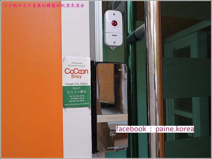 弘大COCOON STAY (8).JPG