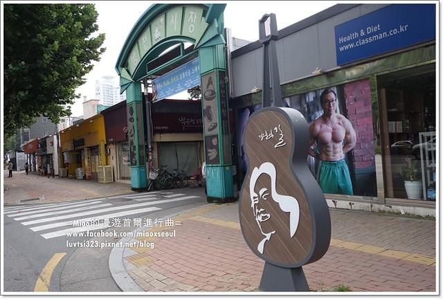 김광석다시그리기길06