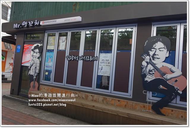 김광석다시그리기길37