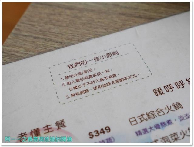 宜蘭羅東美食老懂文化館日式校長宿舍老屋餐廳聚餐下午茶image024