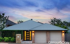 110 President Road, Kellyville NSW