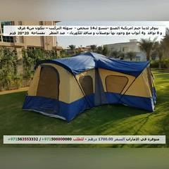 خيم امريكية الصنع تتسع ل14 شخص سهلة التركيب  بمساحة  20*20تتكون من4 غرف و8 نوافذ  و4 أبوابيتوفر بها توصيلات و منافذ للكهرباء  ضد المطر    متوفرة في الامارات السعر 1700.00 درهم اماراتي  للطلب+971563553332 +971508800080 #From_m1car_USA_To_world#سيارات_الاما (mansouralhammadi) Tags: للبيعسيارات الشارقةعاصمةالثقافةالإسلامية ابوظبي الشرقية الغربية البحرينالتجاري fromm1carusatoworld دبيمولبرجخليفهنافورةدبيمول العينمول للبيعكلشي كلالامارات مرسيدسبنزالسعوديه السعوديه مرسيدسدبي سياراتالامارات سوق سيارات الكويتي قطري سياراتالكويت سوقواقف امالقيوين عجمانinstagram سوقابوظبي الفجيرة راسالخمية