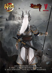VERYCOOL TOYS VCF-DZS004 神将捍天 Exiled GOD - 13 (Lord Dragon 龍王爺) Tags: 16scale 12inscale onesixthscale actionfigure doll hot toys verycool