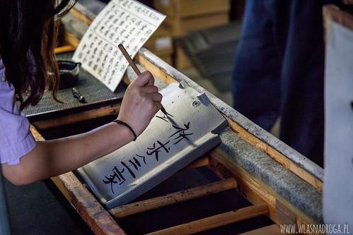 Japońska kaligrafia