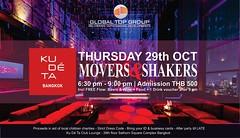 10-29-15 KU D TA Bangkok Presents Movers & Shakers (clubbingthailand) Tags: club thailand dj bangkok thai kudeta httpclubbingthailandcom