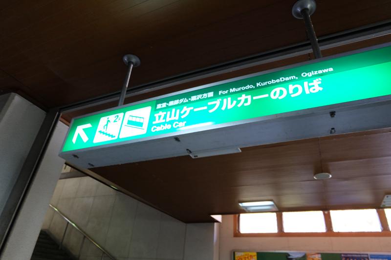 DSCF5851_副本