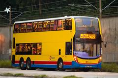 CTB ADL E500MMC Facelift 12.8m-UH7817 (nood;e) Tags: ctb hk bus 6541 uh7817 adl e500mmc facelift