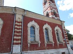 Бронницы, Московская область