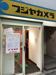 IMG_8272 (digitalbear) Tags: ramen edoshikichjukasoba soranoiro nippon yaesu tokyo japan starwars fujiya camera nakano hatsuuri