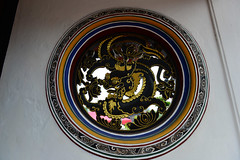 8H2_24100035 (kofatan (SS Tan)) Tags: malaysia melaka malacca historicalcity kofatab pspj dutchsquare stpaulshill afamosafort psma photographicsocietyofmalacca malaccastraitsmosque riverside