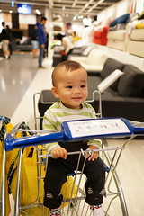IMG_20170102_104953 (DeanMa1983) Tags: 外出 a6000 ikea perfect sel24f18z sony