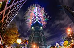 2017台北101跨年煙火_七彩繽紛(DSC_6344) (nans0410(busy)) Tags: taiwan taipei taipei101tower fireworks 2017 happynewyear building 台灣 台北市 台北101 跨年煙火