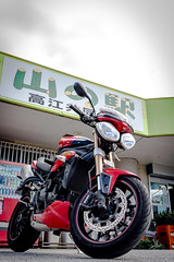 IMG_0478 (HoragamePhoto) Tags: speedtriple motorcycle bike
