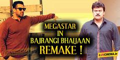 Megastar to feature in Salman Khan's Bajrangi Bhaijaan Telugu remake ! (iluvcinema.in1) Tags: chiranjeevi megastar megastarchiranjeevi chiranjeevinewmovieupdates salmankhan'sbajrangibhaijaanteluguremake